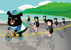 gi_62751_cycling-with-ohbear