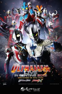 Ultraman poster with genting resort logo 20'' w x 30'' h_FA