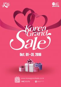 korea-grand-sale-poster-photo-by-korea-grand-sale