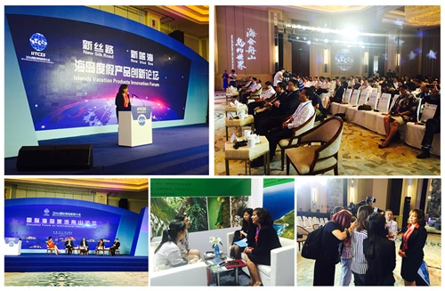 ps-lafortune-during-iitczs-forum-tourism-college-meeting