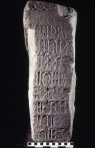 fragment-of-inscribed-pictish-cross-image-1