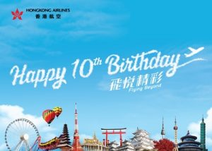 hong-kong-airlines-has-launched-a-series-of-activities-to-celebrate-its-10th-anniversary-and-is-inviting-the-city-to-flying-beyond-with-hong-kong-airlines
