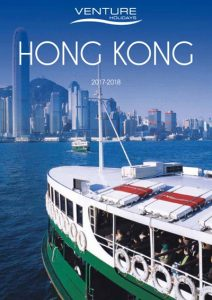 hong-kong-cover