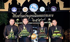 loi-krathong-2016-celebrated-traditions-and-was-blessed-by-a-super-moon