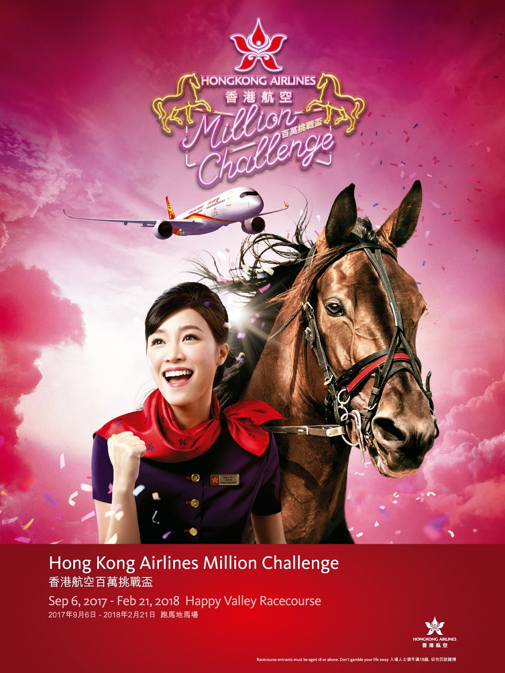 Hong Kong Airlines Million Challenge (1)