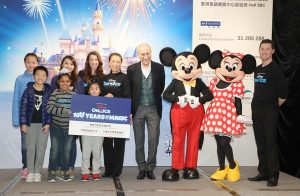 Global travel media blog archive new world millennium hong kong to 12 were invited through st james settlement to join this fun filled party held in the hotels grand ballroom the party featured disney on ice m4hsunfo