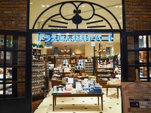 Swing into Spring Sale at Mitsui Outlet Mitsui Outlet